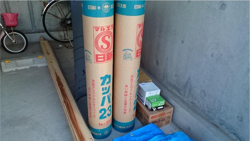 屋根葺き替え工事の改質アスファルトルーフィング