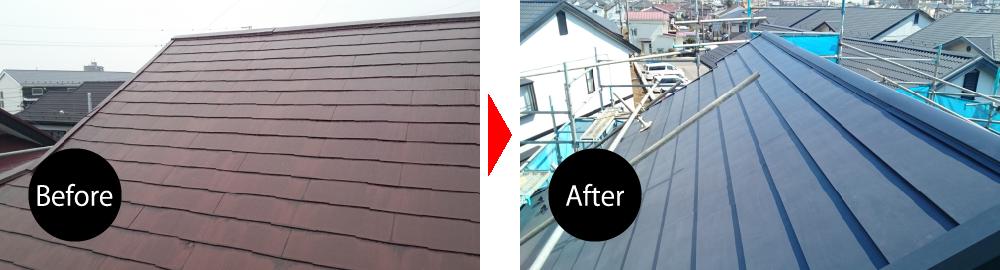 千葉市の屋根カバー工法のビフォーアフター