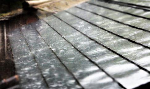 雨漏りを火災保険で修理する方法
