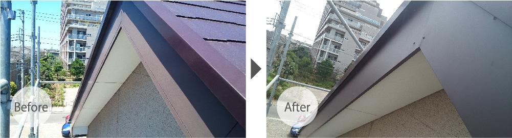破風板の板金工事のビフォーアフター