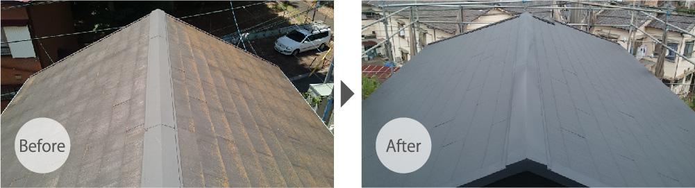 屋根塗装のビフォーアフター