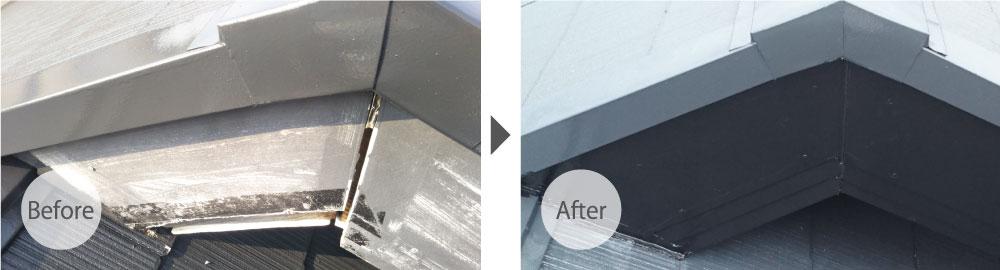 破風板の修理のビフォーアフター