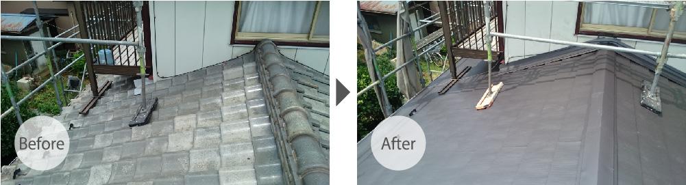 日本瓦からガルバリウム鋼板に葺き替えた下屋根の施工前と施工後の状態