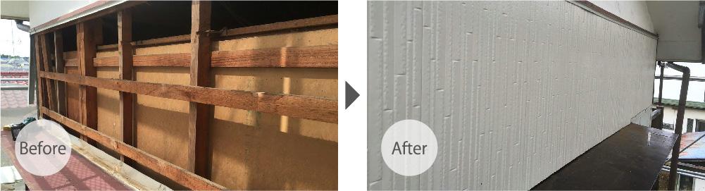 庇の修理で張り替えた外壁の施工前と施工後の様子