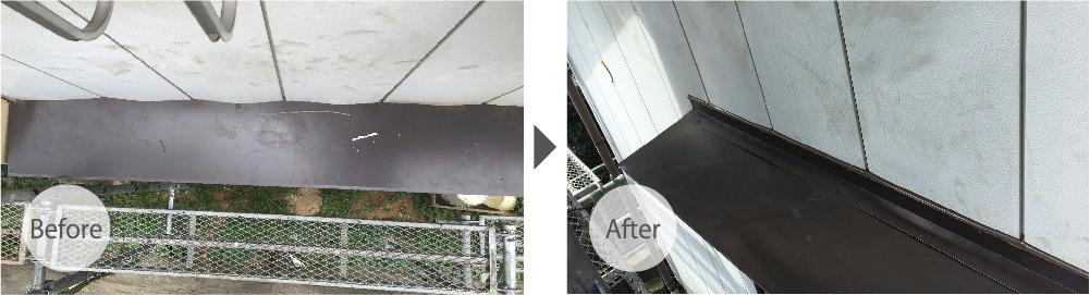 庇の修理の施工前と施工後の様子