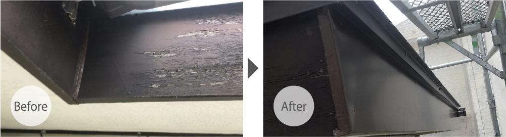 破風板の板金工事の施工前と施工後の様子