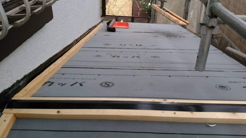 屋根と外壁の雨仕舞い