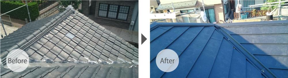 屋根と谷部分の施工前と施工後の様子