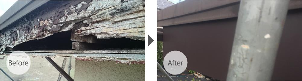 葛飾区の破風板修理のビフォーアフター