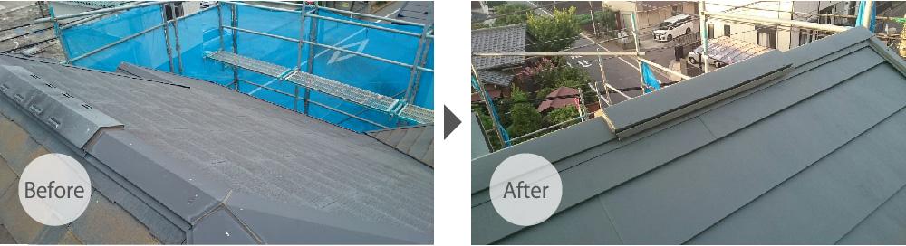 越谷市の屋根リフォームのビフォーアフター