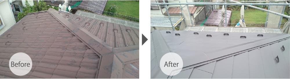 流山市の屋根葺き替え工事の大屋根のビフォーアフター