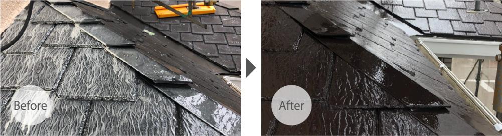 下屋根の塗装工事のビフォーアフター