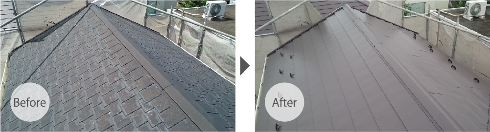 大屋根の屋根カバー工法リフォームのビフォーアフター
