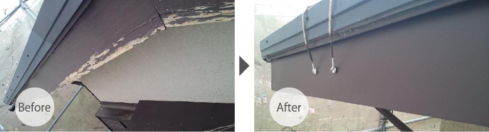 破風板塗装のビフォーアフター