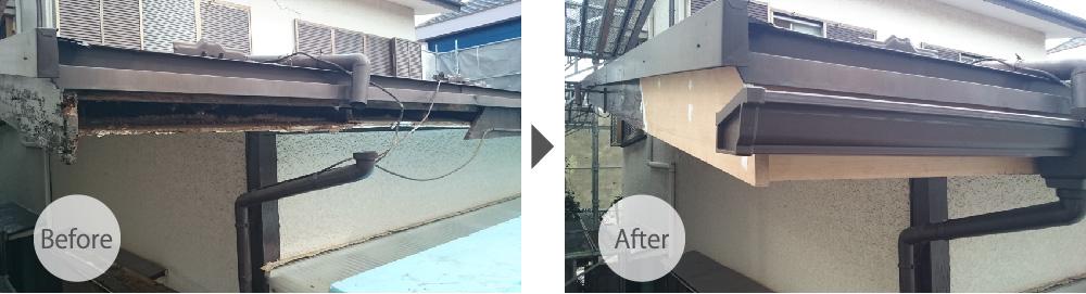 破風板の交換工事のビフォーアフター