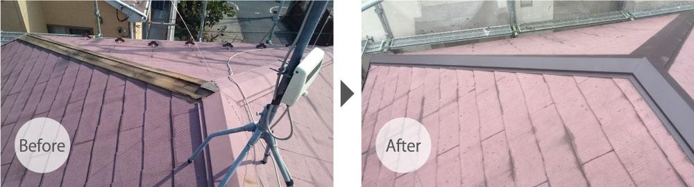 花見川区の屋根板金工事のビフォーアフター
