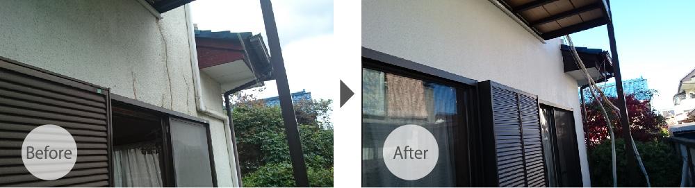 千葉市のサッシの雨漏り修理