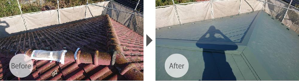 草加市の屋根葺き替え工事のビフォーアフター