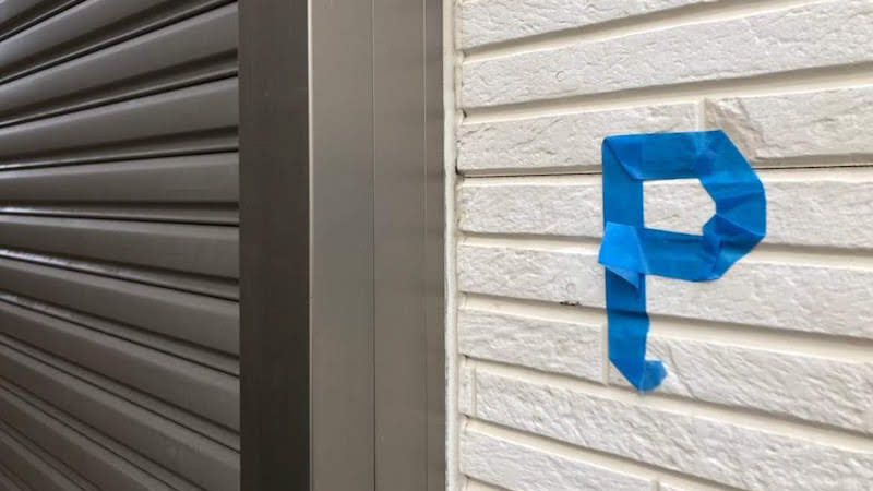 サイディング外壁のコーキングの打ち替え工事