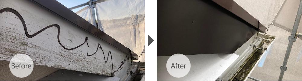 屋根塗装工事の屋根板金工事
