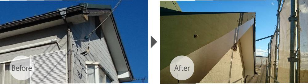 四街道市の破風板板金工事のビフォーアフター