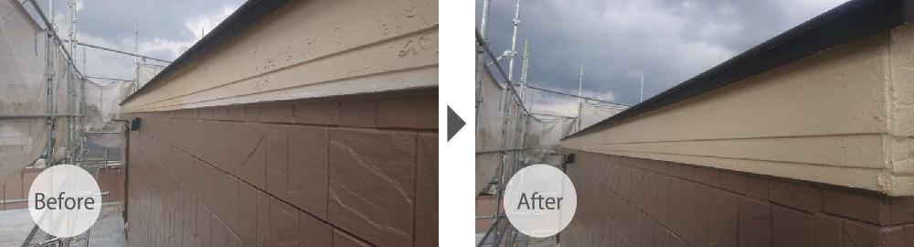 千葉県千葉市の破風板塗装のビフォーアフター