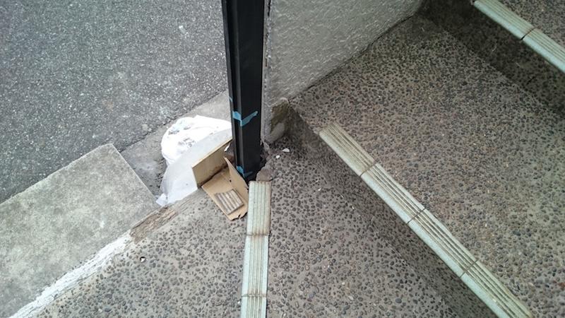 門扉の交換