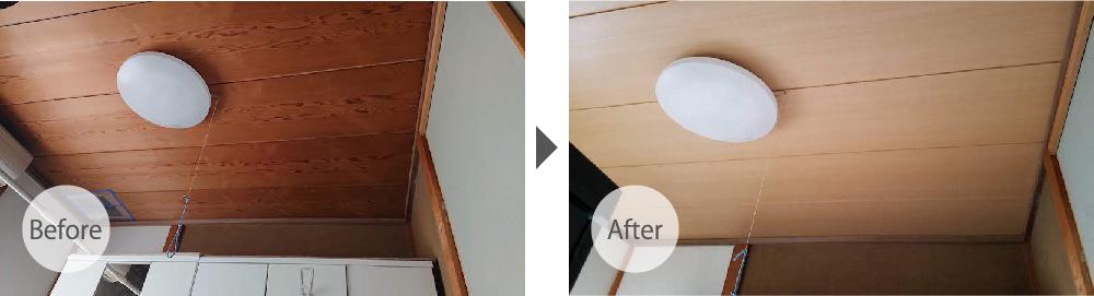 天井の張り替えのビフォーアフター