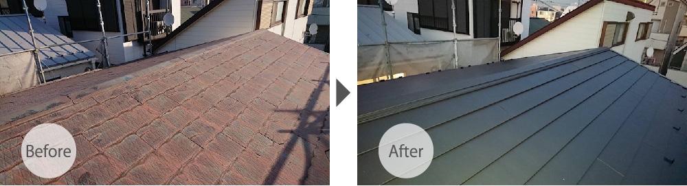 葛飾区の屋根カバー工法のビフォーアフター