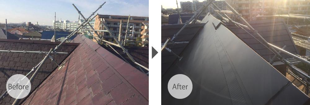 川崎市の屋根カバー工法リフォームのビフォーアフター
