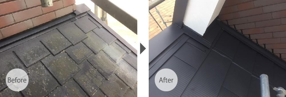 川崎市の屋根カバー工法リフォームの下屋根のビフォーアフター