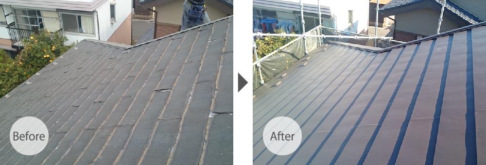 大田区の屋根カバー工法のビフォーアフター
