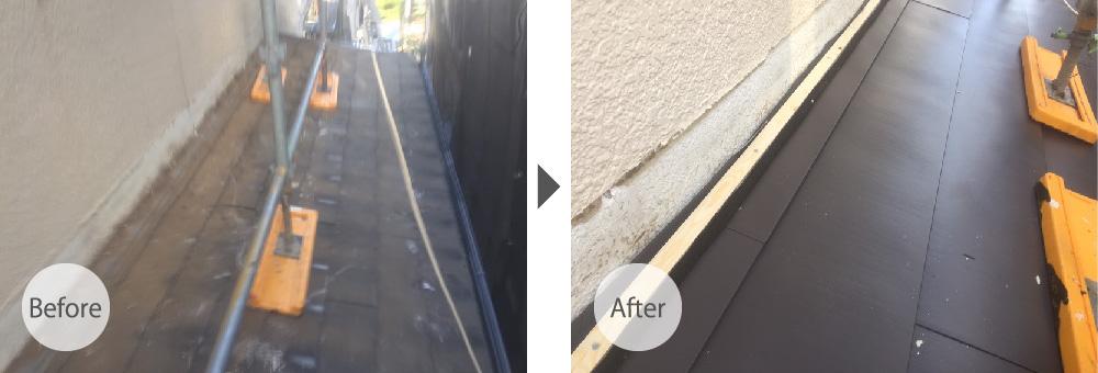 下屋根の葺き替え工事のビフォーアフター