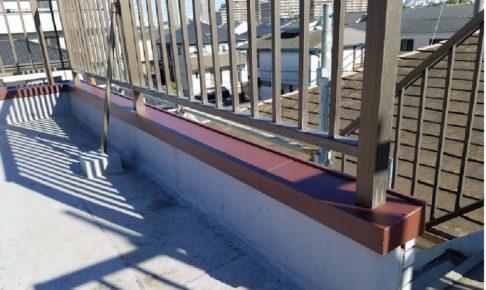 松戸市の屋上の手摺の交換・ドレン補修工事