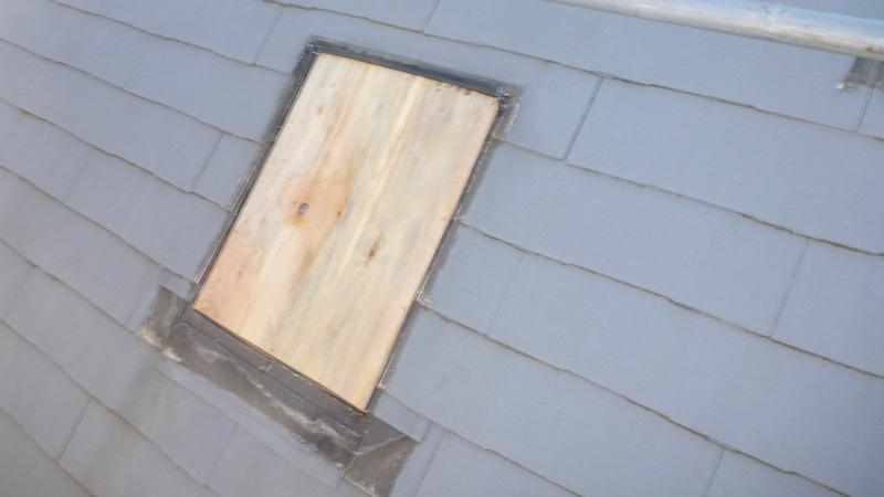 天窓の撤去、窓塞ぎ