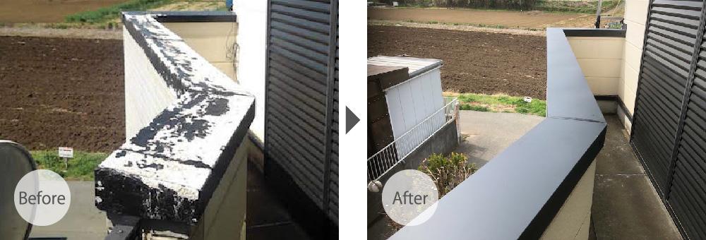 千葉市のベランダ修理のビフォーアフター