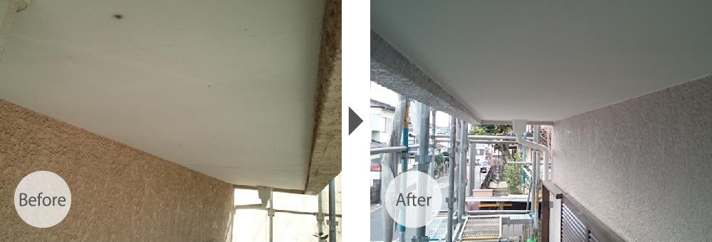 川崎市のベランダ雨漏り修理のビフォーアフター