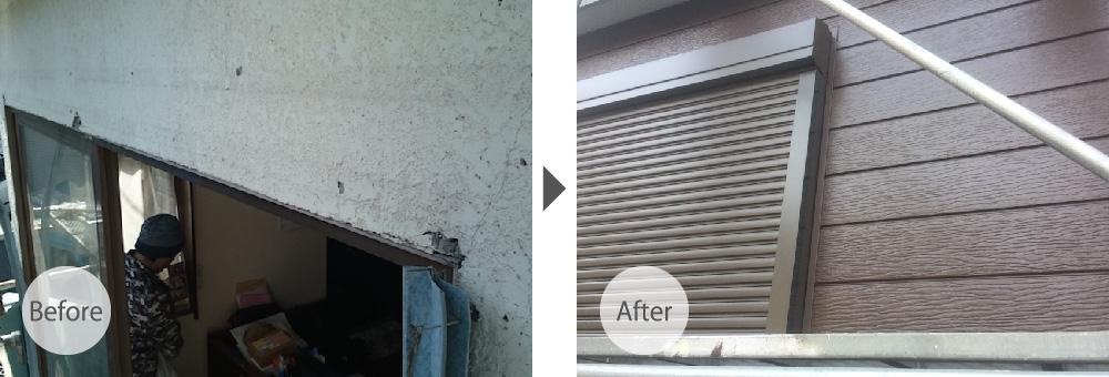 戸田市の外壁の雨漏り修理のビフォーアフター