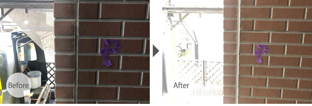 川口市の外壁塗装のビフォーアフター