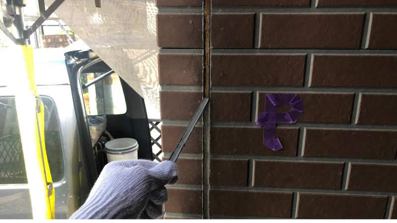外壁のコーキングの交換