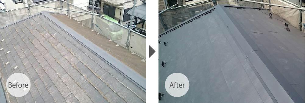 町田市の屋根カバー工法のビフォーアフター