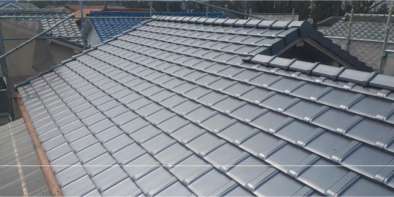 防災瓦の屋根