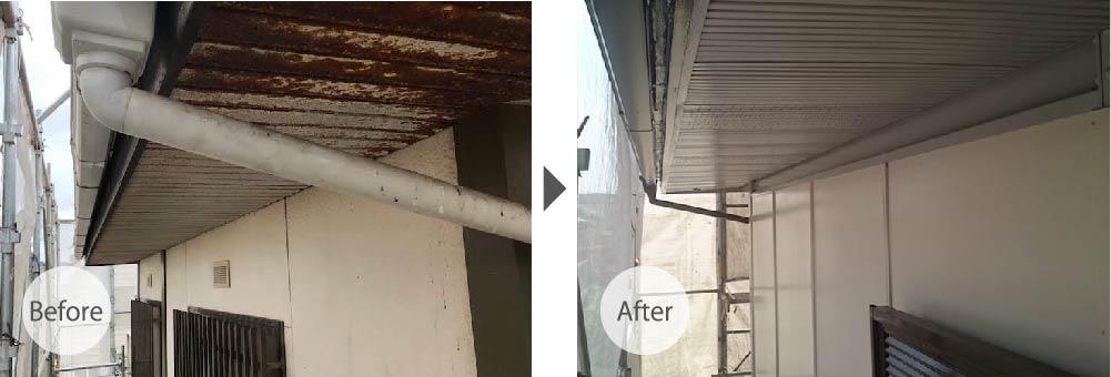軒天下の修理ビフォーアフター