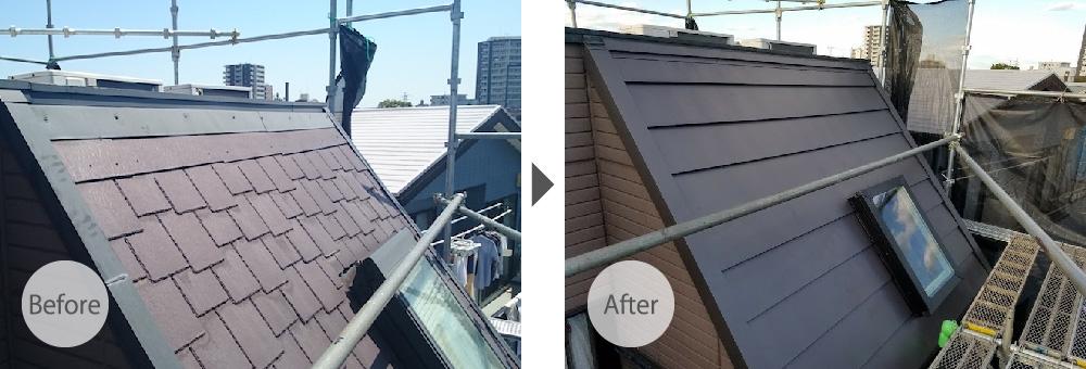 江戸川区のトップライトの雨漏り修理のビフォーアフター