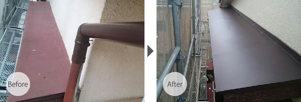葛飾区の庇の葺き替え工事のビフォーアフータ