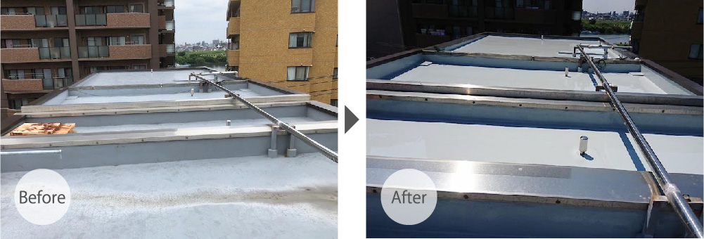屋上防水工事のビフォーアフター