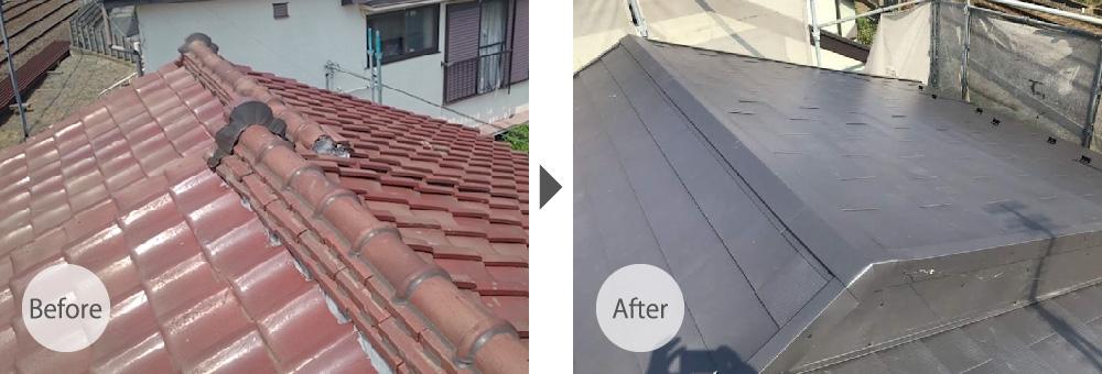 鎌ヶ谷市の屋根葺き替絵え工事のビフォーアフター