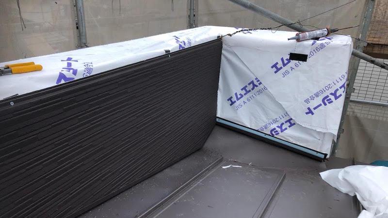 屋根パラペットの施工