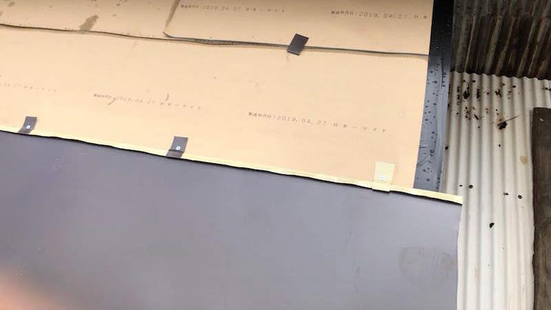 屋根材本体の施工