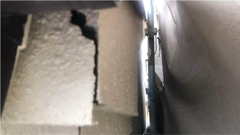 外壁のクラック補修前の状態